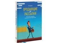 ТОП-10 новых книг по интернет-маркетингу + 5 практических рекомендаций