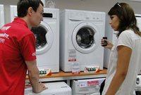 Продавец стиральных машин