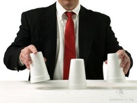 Возражения  покупателей, основанные на рисках. Как с ними справиться?