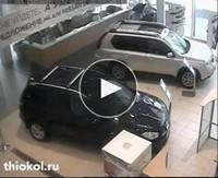 Месть автосалону от покупателя! (видео)