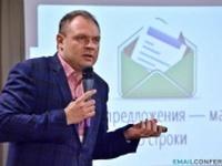 «Контент, маркетинг и рок-н-ролл» зажигает в Москве!