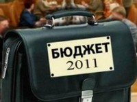 Бюджет 2011