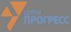 ЦНТИ Прогресс лого