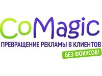 CoMagic - коммуникативная платформа и сервис анализа эффективности рекламных кампаний