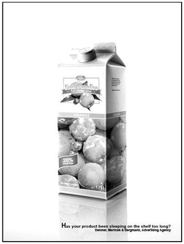 Взгляните, что произошло с апельсинами, изображенными на упаковке.