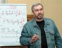 Александр Деревицкий