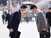 Как сказать НЕТ сказав ДА? Или, что такое «японский отказ» на переговорах