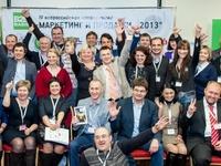 V ежегодная конференция Продажи и маркетинг 2014