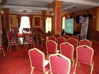 Как организовать выдающуюся конференцию