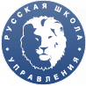 Русская школа управления лого