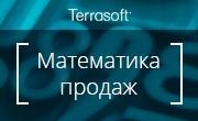 Террасофт