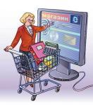Интернет, как инструмент продаж