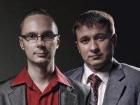 Дмитрий Ткаченко и Максим Горбачев