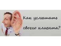 Использование систем записи телефонных переговоров в отделе маркетинга для повышения эффективности рекламных компаний