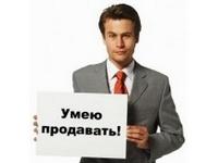 Как развить мышление успешного продавца?