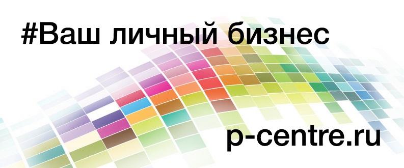 "Логотип ""Практикум центр"""