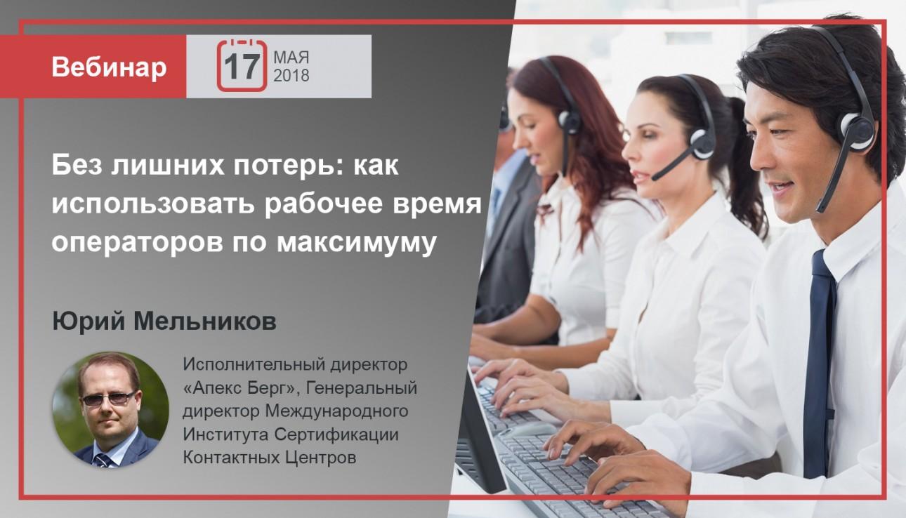 web17052018