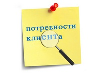 Модель ПРОКК: выявление потребности клиента в консультационной продаже