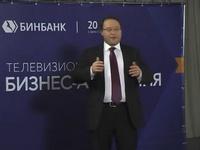 """Как создать """"убойный"""" отдел продаж (Телевизионная Бизнес-Академия)(видео)"""