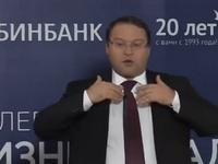 О переговорах (Телевизионная Бизнес-Академия) видео