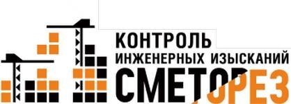Менеджер по привлечению корпоративных клиентов (региональный представитель)