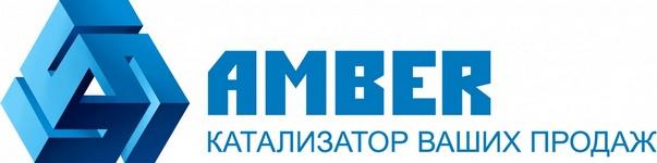 Компания «Хок Хаус Интегрэйшн» вывела на рынок инновационное решение для увеличения продаж – платформу AMBER