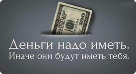 Не хватает денег на обучение. Что делать?