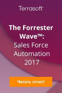 Рейтинг лучших в мире систем для управления продажами 2017 года