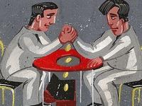 Как не бояться торговых неудач и переговорных ошибок