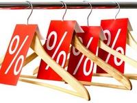 На крючке у праздничных распродаж (Распространенные схемы обмана покупателей)