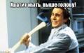 Аватар пользователя Илья Sovetnik