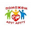 Аватар пользователя Елена Метальникова