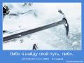 Аватар пользователя Илья Меньших