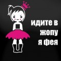Аватар пользователя Катерина  Карпова