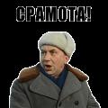 Аватар пользователя LARTONN