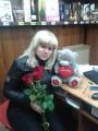 Аватар пользователя Екатерина Тараскина