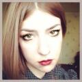 Аватар пользователя Наталья Груздева
