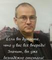 Аватар пользователя Виктор Алисвяк