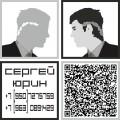Аватар пользователя Сергей Юрин